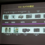 リコー製品の歴史